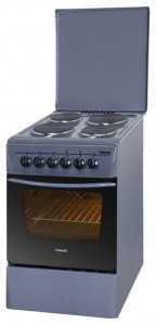 Desany Prestige 5106 G Kitchen Stove Photo